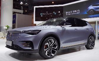 2019年底交付 电咖ENOVATE品牌高端纯电动SUV发布