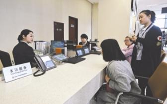 湘潭市|湘潭市积极推动省级小微企业金融服务试验区建