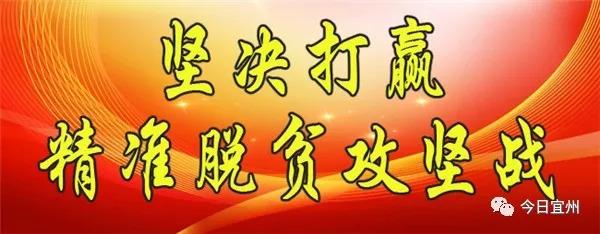 庆远镇四举措强力推进易地扶贫搬迁工作