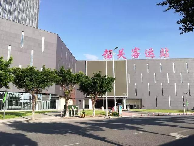 韶关汽车客运站9月20日开业试运营!