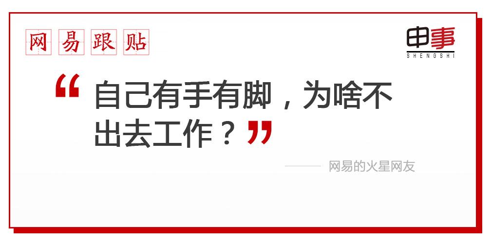 """9.20无业小夫妻""""啃老""""不成盗窃电动车"""
