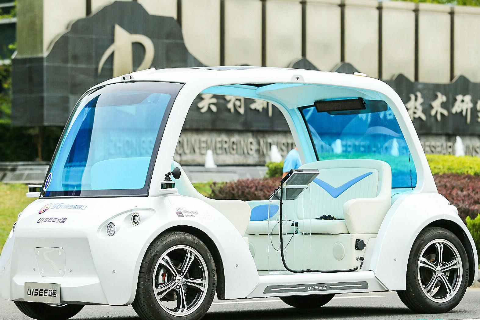 建自动驾驶联盟 中国移动计划2020年实现5G商用