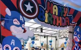 桂林博高儿童创意中心-乐高机器人2018年4周年庆典邀请