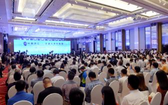 """宁波:全国首发城市人才生态指数 这座城,要打造人才竞相生长的""""热带雨林"""""""