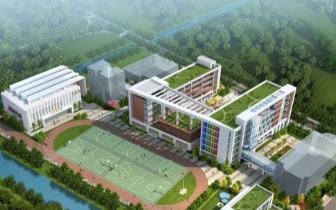 福州:仓山区将建全国首家自闭症儿童学校