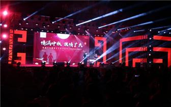 首届广大城业主艺术文化节之中秋联