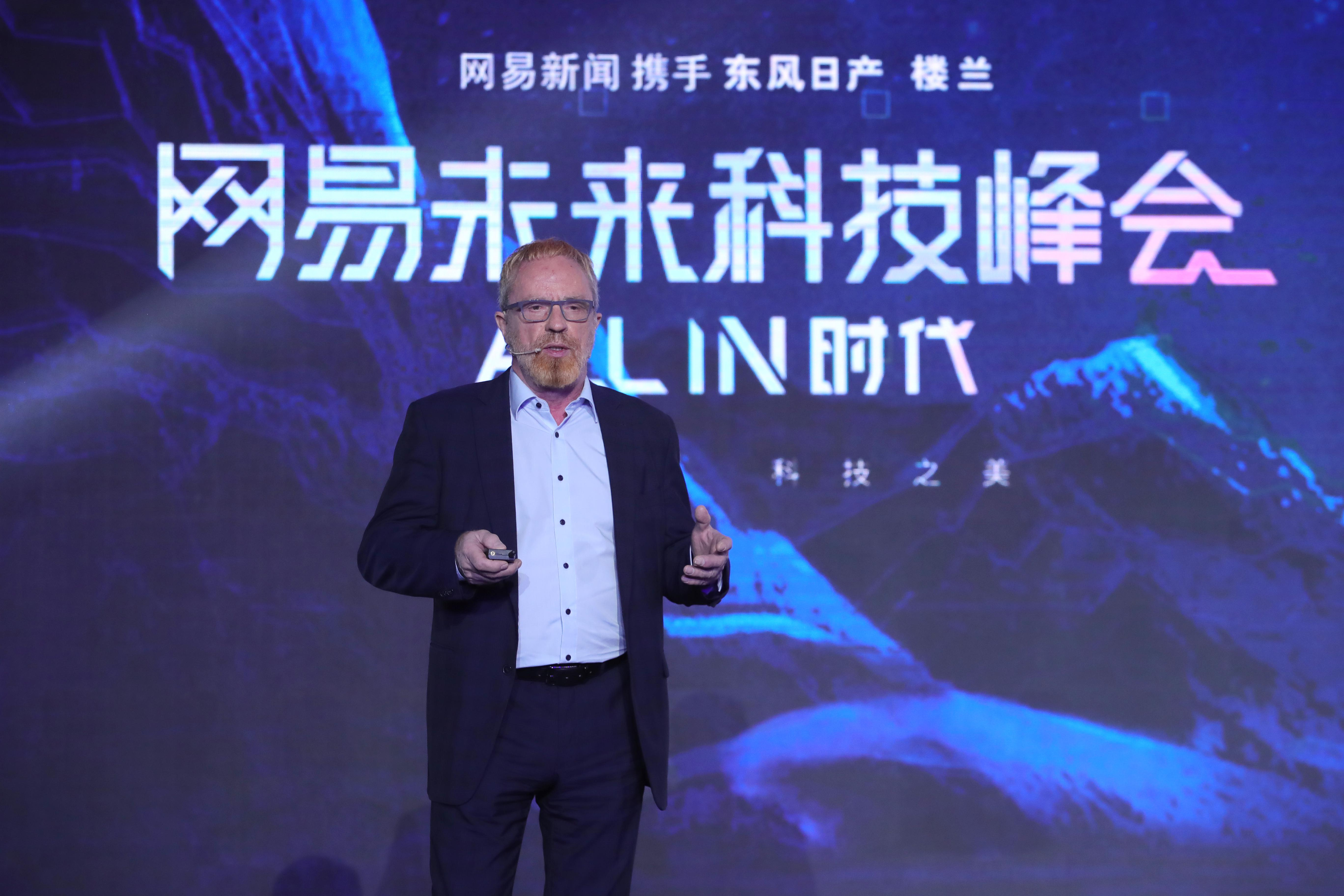 欧洲科学院院士汉斯:企业为什么更需要人工智能