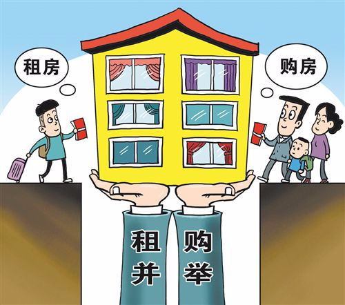 租赁市场亟待规范 调控力度不减