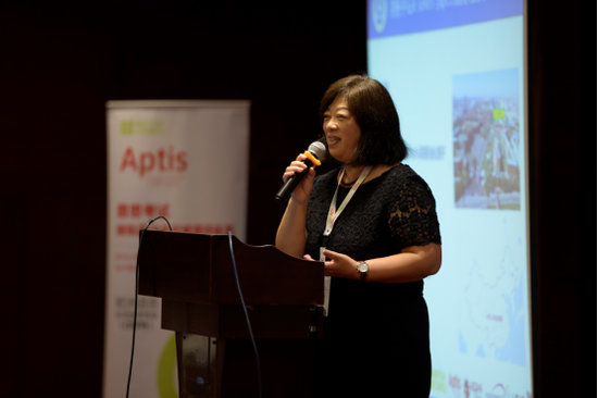 引入国际英语测评体系 助推东北教育国际化创新