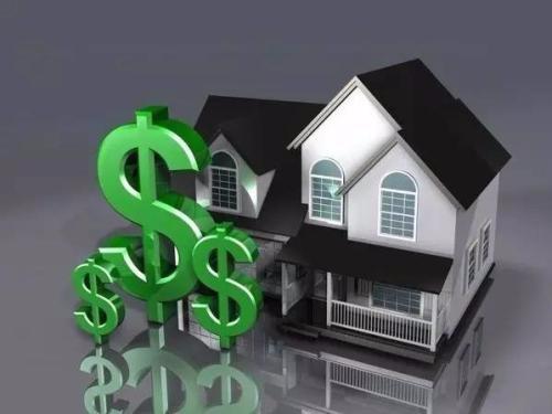 专家称 房价暴涨时代已经落幕