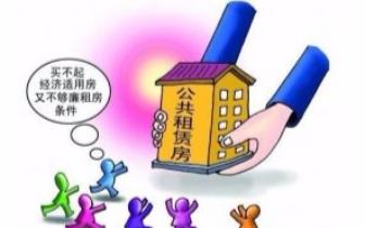 杭州公租房将实行货币补贴 准入条件放宽