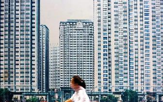 大力发展住房租赁 全面放开养老服务市场