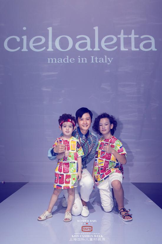 cielo aletta再度亮相上海国际儿童时装周
