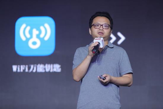 连尚网络王小书:WiFi万能钥匙为什么在小镇红了