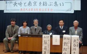 南京大屠杀幸存者张兰英老人于今日凌晨去世