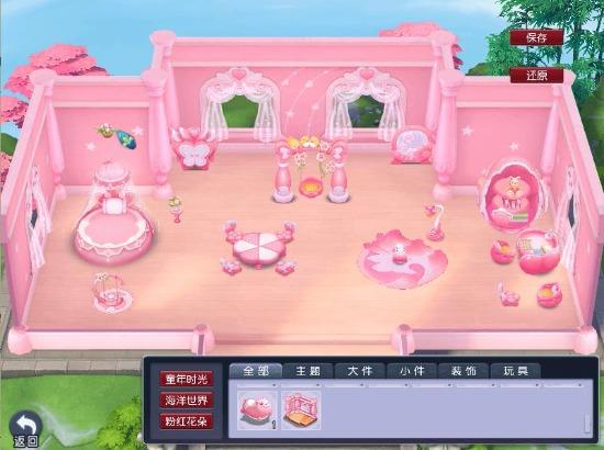 孩子养育记录玩法上线 花式炫萌娃 赢点卡贡献度大礼包