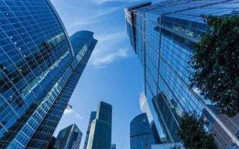 人口净流入大中城市加快培育和发展住房租赁市场