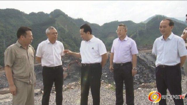 自治区党委常委、政法委书记黄世勇到河池市调研