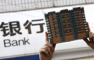 银行非标回暖 房地产融资升温