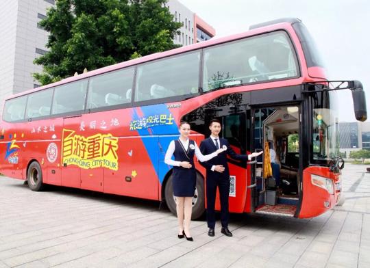 重庆开通七条都市旅游观光巴士线路 串联主城100余个景点