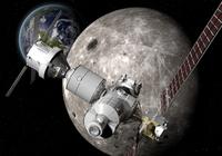 欧空局要求:空客将为月球轨道空间站设计关键模