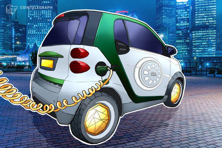 CyClean推区块链支持的电动车 用户可获加密货币