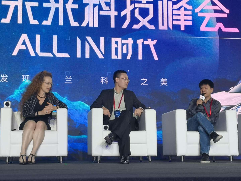 狗尾草科技CEO邱楠对话AI女王:用AI创造属于每个人的世界