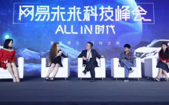 中美AI对话|AI做投资能成巴菲特吗?AI女王这样回答