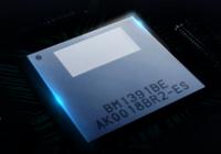 比特大陆宣布即将量产下一代7nm ASIC芯片