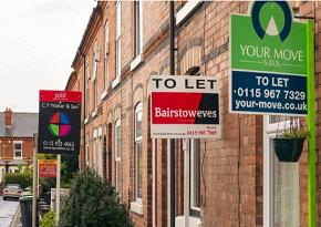 英国房价反弹 伦敦最贵房产销量上涨