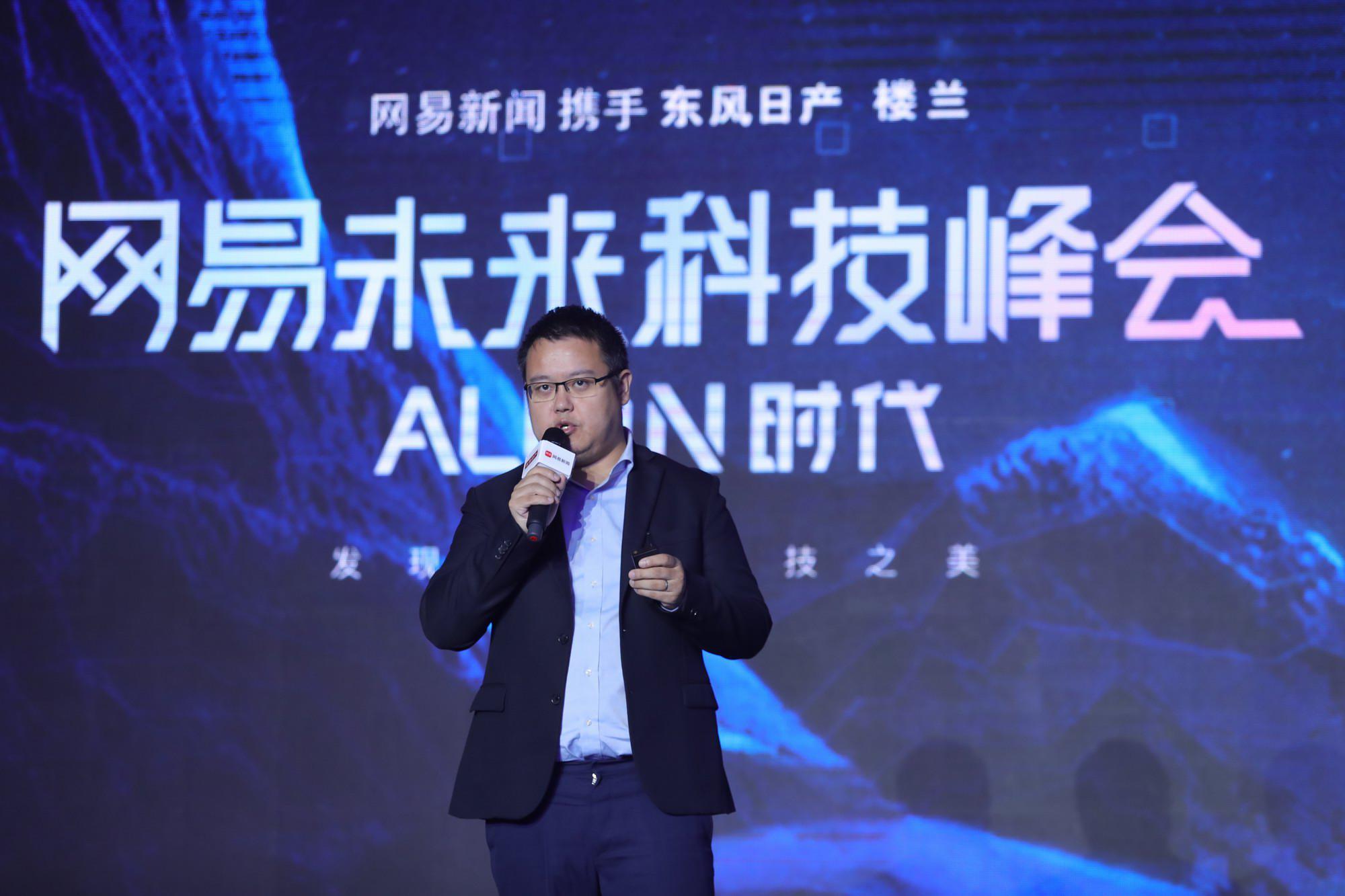 同盾科技创始人蒋韬:智能金融化时代已经到来