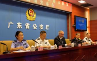 第二届世界警察手枪射击比赛11月将在广东举行