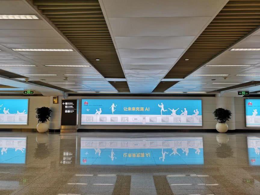 """为什么普惠AI的""""高铁""""要开进杭州机场?"""