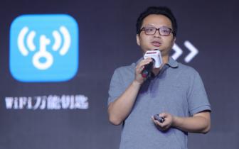 """连尚网络王小书:WiFi万能钥匙为什么在""""小镇""""红了"""