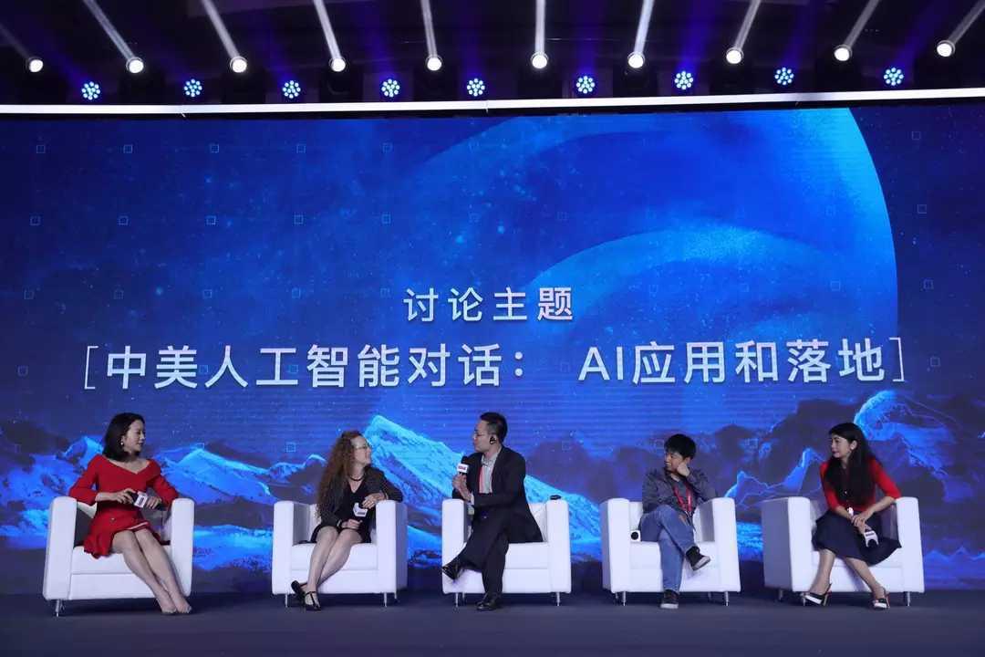 铂诺董事长简毅对话AI大咖:AI与人类灵性结合将诞生新智慧