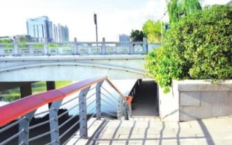 福州晋安河公园桥梁下增穿道 下周起市民可连贯通行