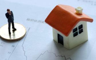 公积金新政,对市民有哪些影响呢 对刚需及改善性住房影响不