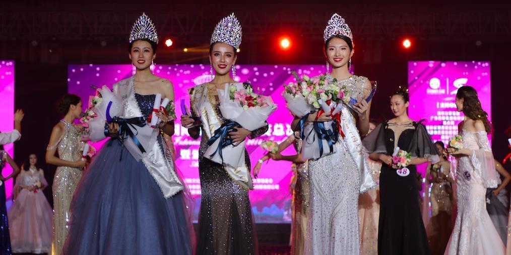 第58届国际小姐中国大赛总决赛暨颁奖晚会