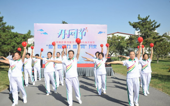 英利集团举办第四届大千湖开网节活动