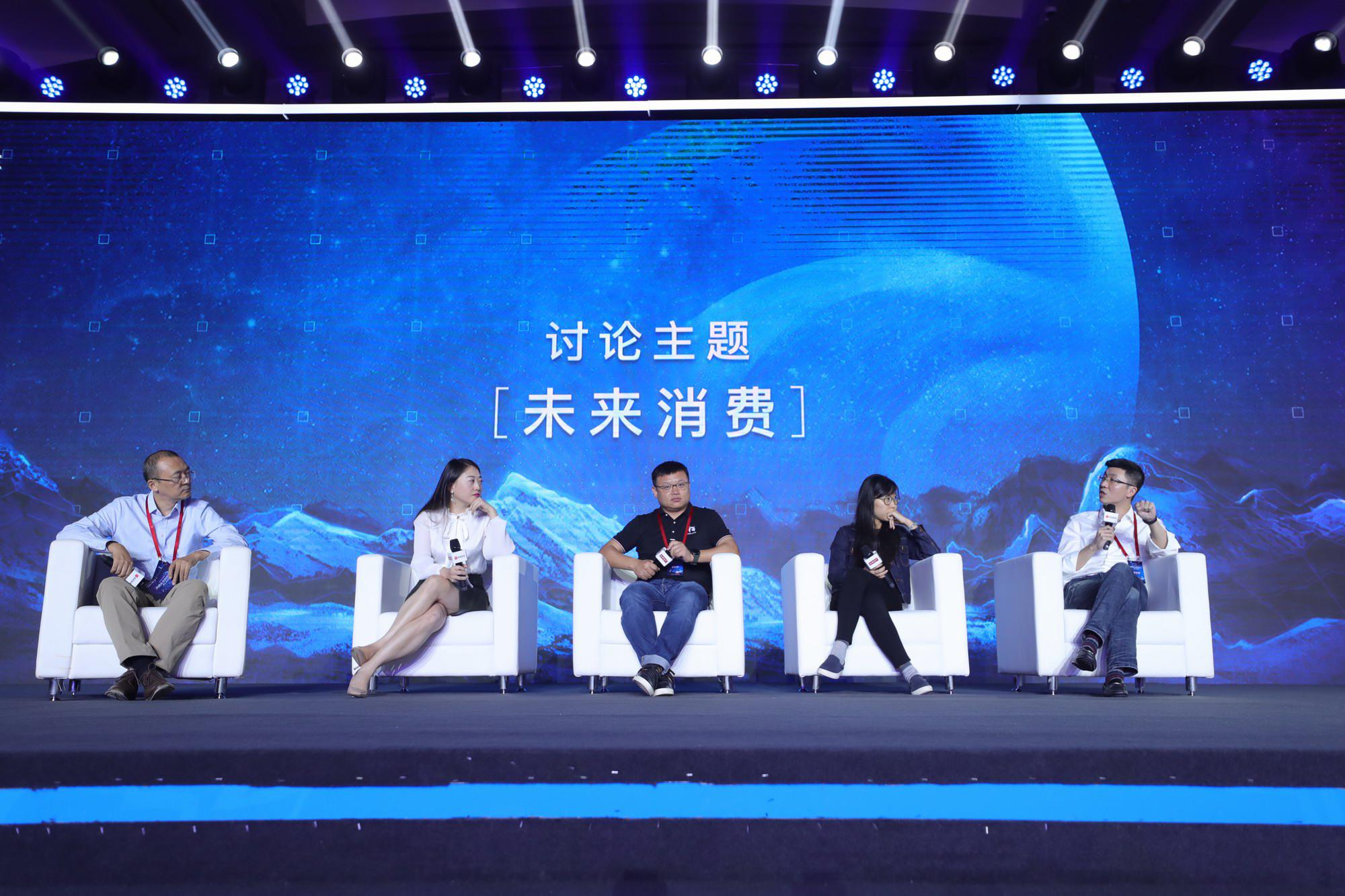未来十年中国科技创新的机会在哪?他们给出了答案