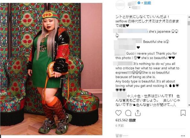 渡边直美的照片被某品牌官方放出后被嘲