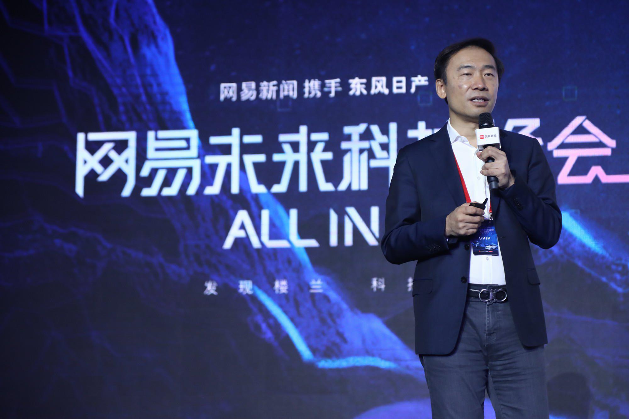 北极光创投创始人、董事总经理邓锋