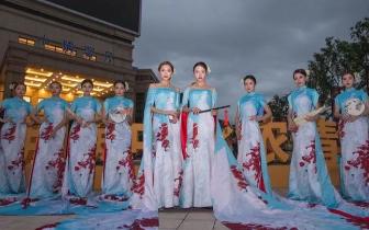 中秋音乐节首场客户答谢宴圆满落幕!