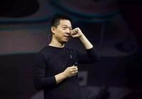 贾跃亭彻底出局:融创7.7亿元底价接盘乐视系核心