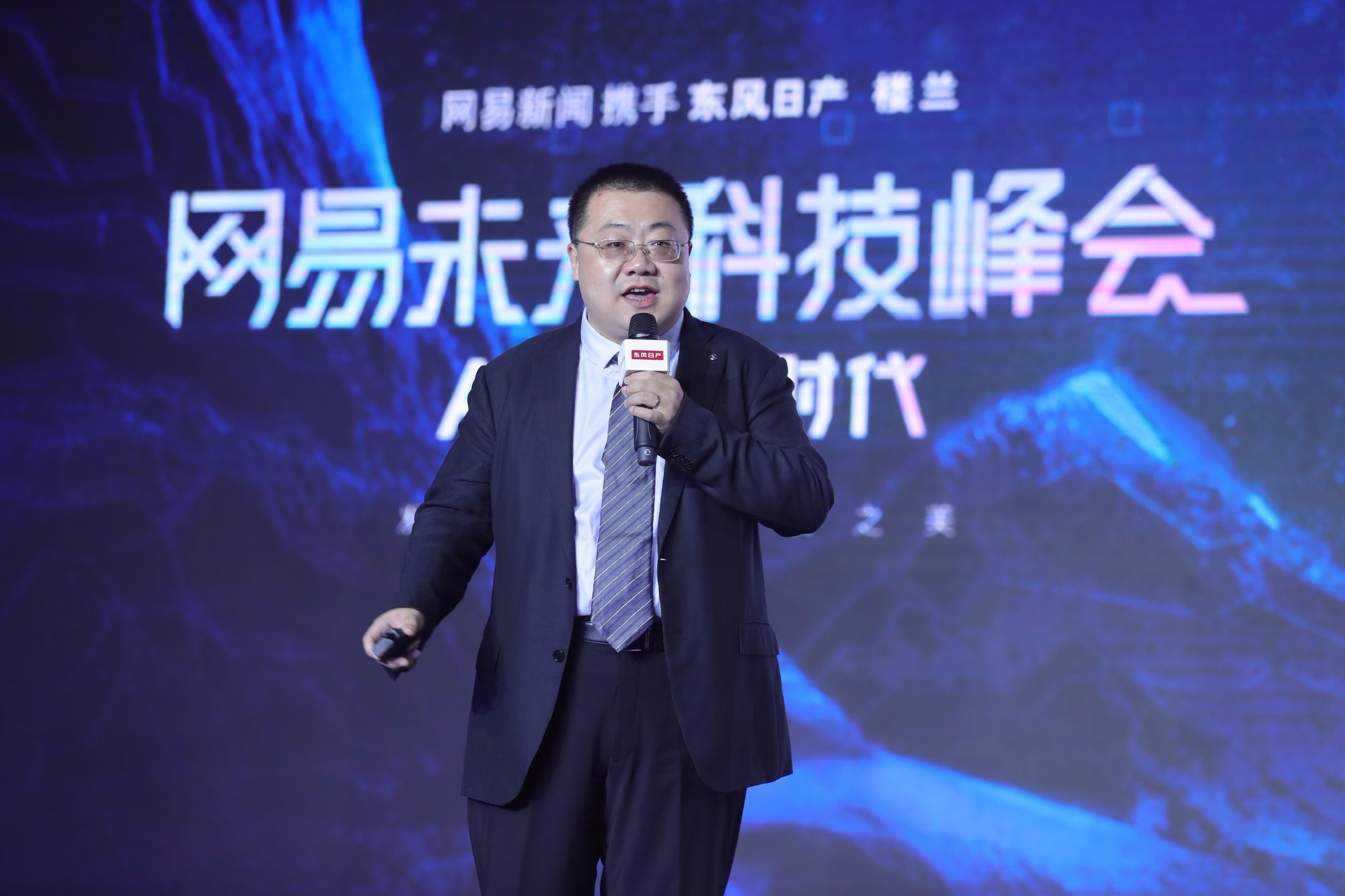 """辛宇:  东风日产致力成为""""智能出行生活引领者"""""""