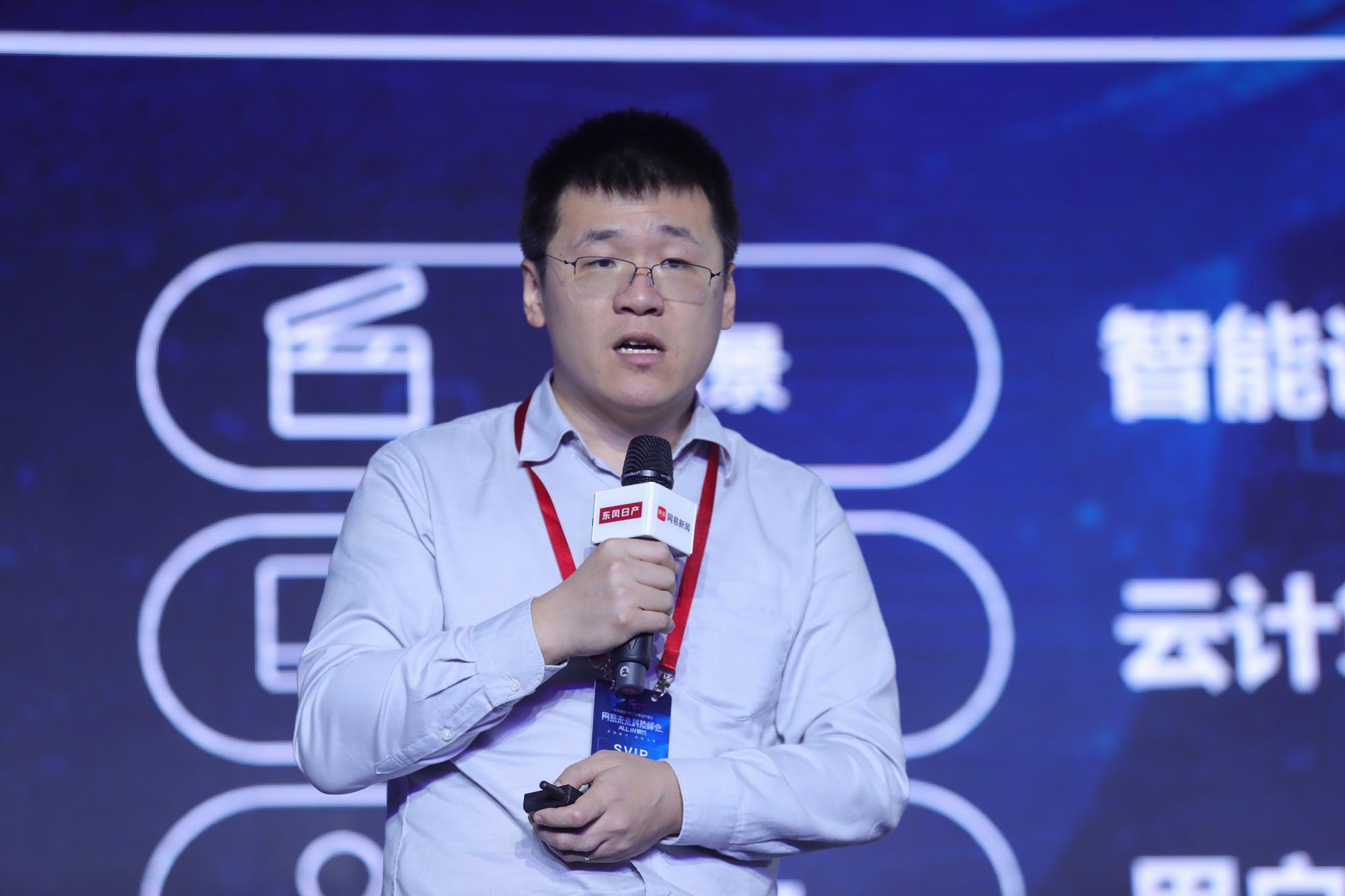 拼多多联合创始人兼首席技术官陈磊