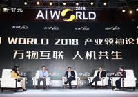 AI Era创新大奖发布,李飞飞、吴恩达均上榜