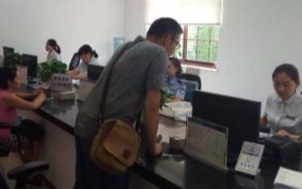 中秋国庆期间 成都出入境部门暂停对外办公
