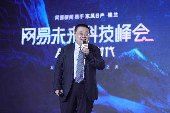 东风日产市场销售总部总部长辛宇