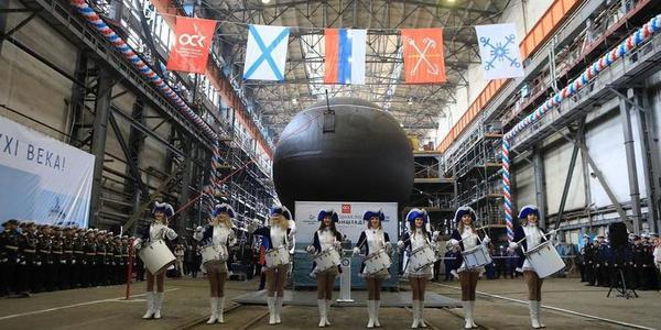 俄最新一艘拉达级潜艇隆重下水